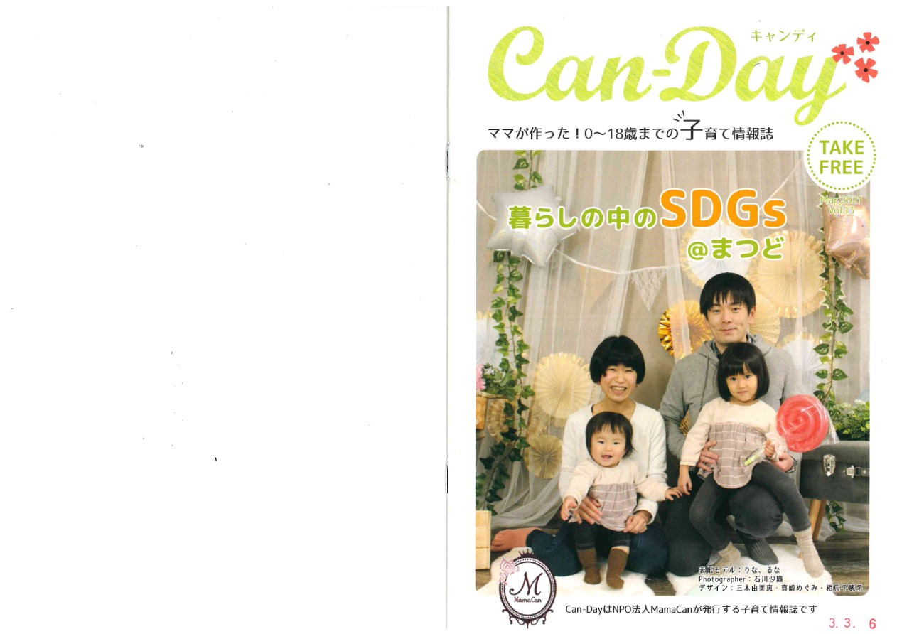Can-Day